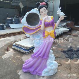 玻璃钢人物雕塑定制 玻璃钢嫦娥雕塑 女士人物雕塑欧式人物