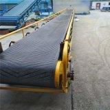 挡板式颗粒料槽型输送机泥土砂石装卸输送机行走式上料用输送机