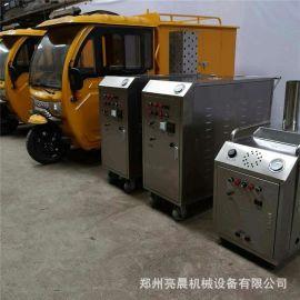 家政清洗设备蒸汽式清洁机 移动方便车载清洗设备全  货