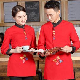 中式酒店服务员工作服长袖餐饮饭店火锅店农家乐秋冬装