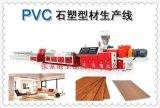 特价供应PVC牵引机 PVC管材牵引机 PVC牵引机 江苏牵引机