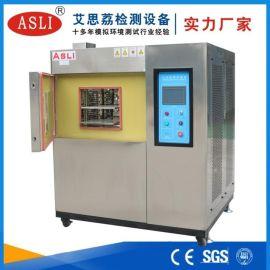 非标定制冷热冲击试验箱 高低温冲击试验机工厂