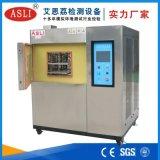 非標定製冷熱衝擊試驗箱 高低溫衝擊試驗機 快速溫變試驗箱加工廠