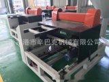 PVC塑扣板生產線 石塑塑鋼護牆板生產線設備