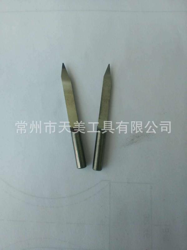 天美直銷 訂製鎢鋼雕刻刀 木工銑刀 硬質合金雕刻銑刀 非標