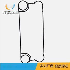 江苏远卓BB60H板式换热器橡胶密封垫圈