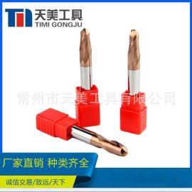 鎢鋼球銑刀HRC55度2刃合金球頭球型銑刀數控銑刀歡迎來圖定制