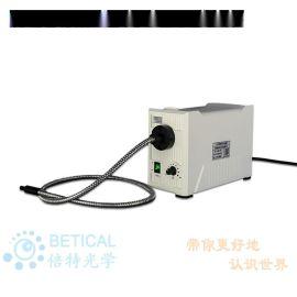 LED光纤冷光源同轴光显微镜光源
