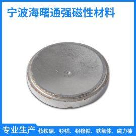 磁铁厂家直销钕铁硼强磁 圆形磁铁 强力磁铁圆片 永磁吸铁石
