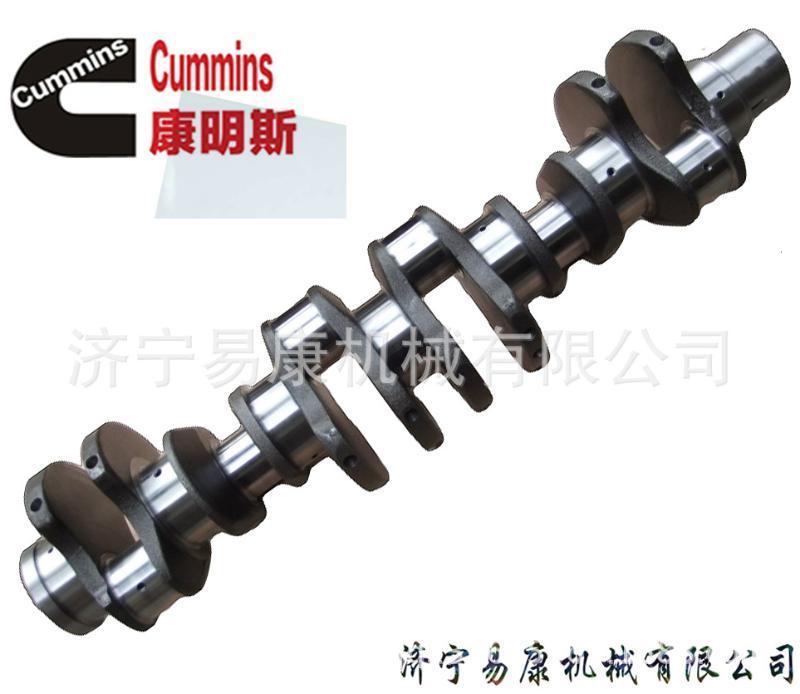 康明斯X13-560馬力曲軸 歐曼重卡X13