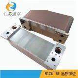空压机余热回收用钎焊板式换热器  空压机冷却器