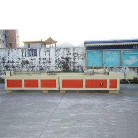 东依电PVC煳盒机