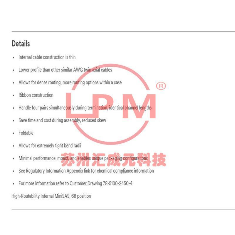 蘇州匯成元供3M8F68-AAG105-0.900SFF-8087 mini SAS替代線纜組件