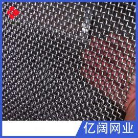 100目 321材质不锈钢丝网