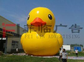 广州PVC闭气橡皮水上陆地升空大黄鸭大型充气气球模型加工定制