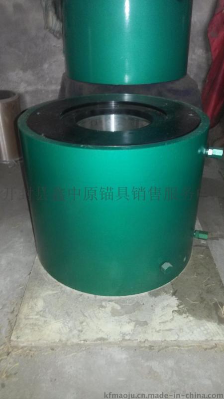 YDC-400T穿心式张拉千斤顶