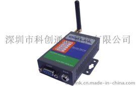 深圳科创DLK-R230 GPRS路由器