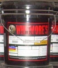 WHITMORE NOVATEMP维特磨尔高温润滑脂