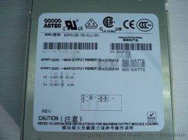 现货供应 MP6-3E-4LL-00   ASTEC电源模块