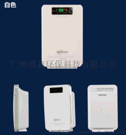 广州负离子空气净化器LX-1468  PM2.5智能检测,数字化大屏显示,带加湿