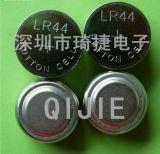 琦捷AG13/357A/LR44电池 10粒卡装