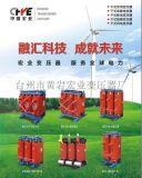 10-35KV干式变压器生产厂家