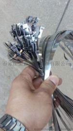 石家庄金淼电力生产销售不锈钢扎带