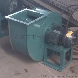 石家庄 批发4-72-4A 离心通风机 低噪音鼓风机 除尘风机