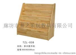 童之乐幼儿园实木玩具柜 储物柜 书架 实木打造结实耐用