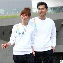 北京浩菲特定做2015新款团体运动服套装厂家