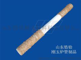 淄博耐火材料钼丝炉用刚玉炉管