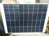 75W太阳能电池板/太阳能电池组件/LED灯头