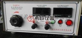 上海希欧供应XU8614插头线电压降测试仪,电压降测试仪器