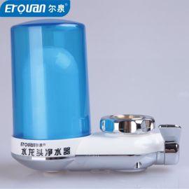 2015新款水龙头净水器透明电镀水龙头净水器 OEM