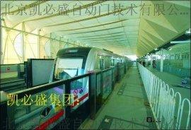 轨道交通屏蔽门生产厂家