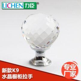 LICHEN力臣K9斜面球水晶拉手锌合金铝合金水晶橱柜把手生产厂家