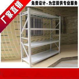 专业生产仓储货架 中型货架 置物架 承重强