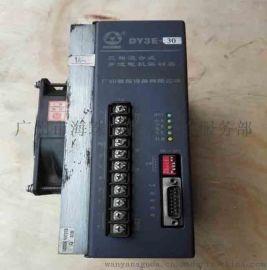 广州数控伺服驱动器控制器放大器维修