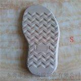 厂家直销新款特卖多层多色组合EVA 鞋底