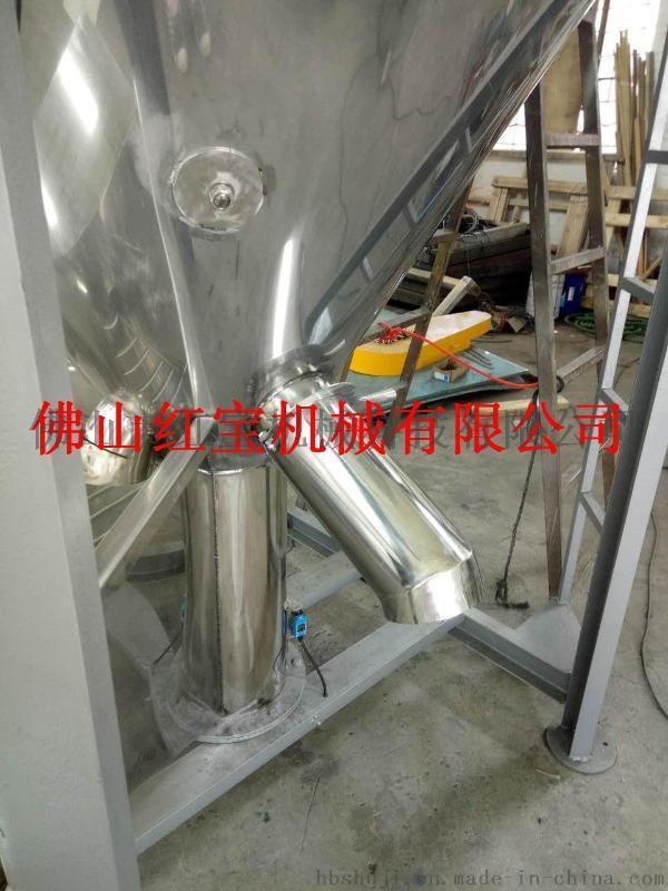 大型ABS颗粒搅拌机厂家