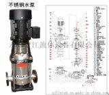 CDL/CDLF2輕型立式多級泵離心泵不鏽鋼管道增壓泵迴圈泵高壓水泵