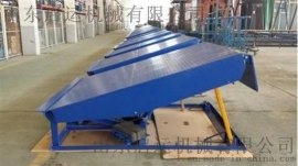 固定式液压登车桥装卸货升降机电动液压升降平台集装箱物流仓储车