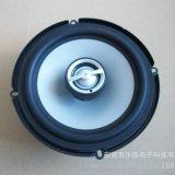汽车同轴喇叭 6.5寸2路同轴优质汽车扬声器  厂家直销 乐派汽车音响