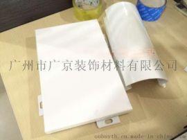 白色高光铝圆角-铝型材厂家-包柱圆角铝价格