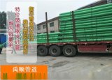 郴州玻璃钢夹砂管150*4.0,湘潭玻璃钢管
