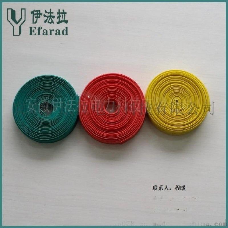 厂家直销热缩绝缘套管/高低压母排热缩管/电缆热缩管