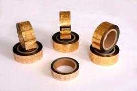 华工图像专版定位烫金膜