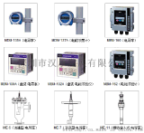 HDM-137A各种电极保护管HC-D76