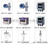 HDM-137A各種電極保護管HC-D76