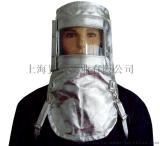 铝箔隔热面罩 1000度高温面罩 防火面罩